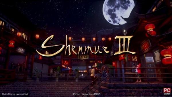 Shenmue III | Logo