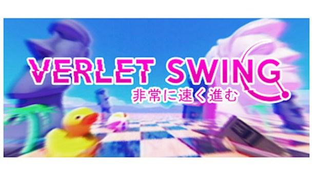 oprainfall | Verlet Swing