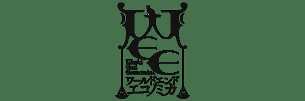 Sekai Games | World