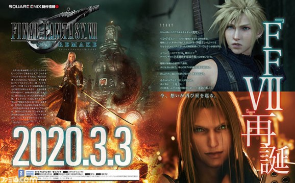Final Fantasy VII Remake | Famitsu interview