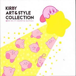 KIRBY: ART AND STYLE COLLECTION Via Viz Media