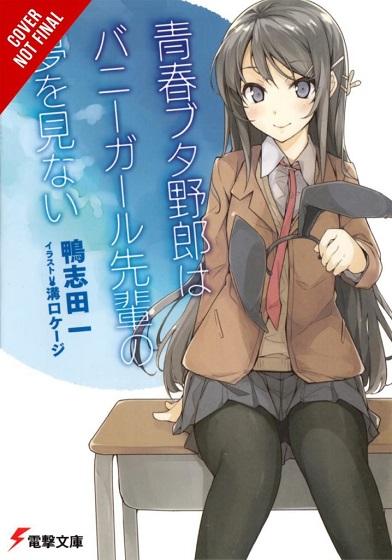 RASCAL DOES NOT DREAM OF BUNNY GIRL SENPAI Via Yen Press