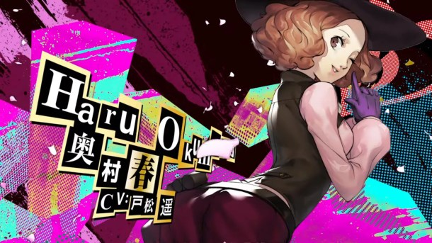 Persona 5 Royal | Haru Okumura