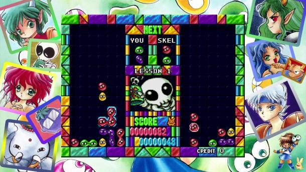 Nintendo Download | Puyo Puyo