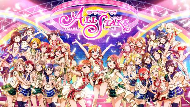 Love Live! School Idol Festival ALL STARS | Key Visual