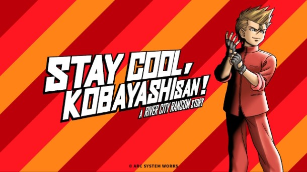 Stay Cool, Kobayashi-san! | Featured