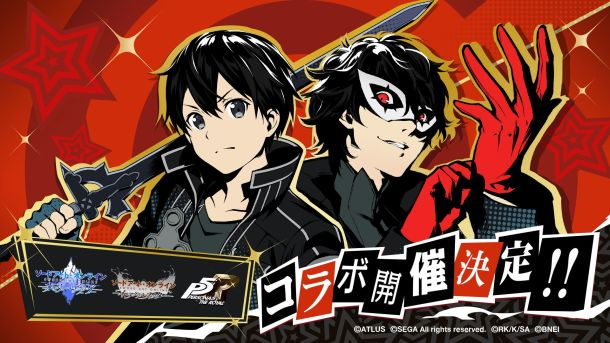 Sword Art Online x Persona 5 Royal