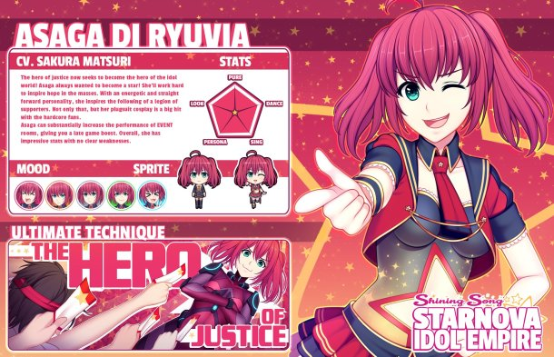 Shining Song Starnova: Idol Empire | DLC