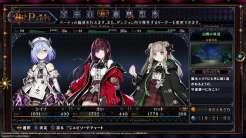 Death end Re;Quest 2 (11)