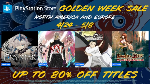 oprainfall | PlayStation Golden Week Sale