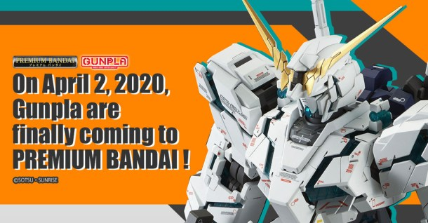 Premium Bandai USA | Gunpla Banner