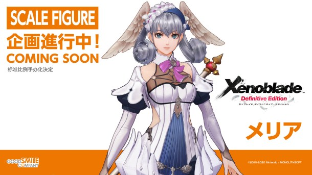 Xenoblade Definitive Edition Melia | Figure