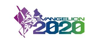 Evangelion 2020