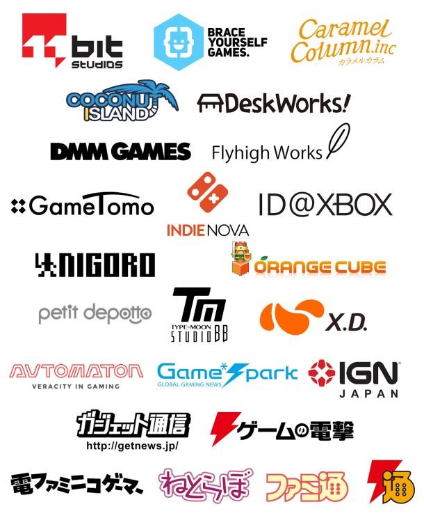 Indie Live Expo 2020 Contributors