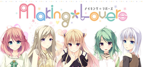 Making*Lovers | Cover