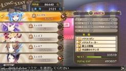 MoeroCrystalH_Switch_Screenshot_JP_10