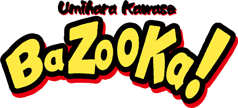 Umihara Kawase BaZooka! | logo