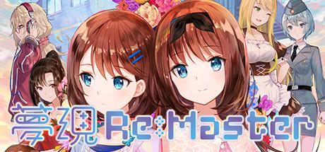 Yumeutsutsu Re:Master | Cover