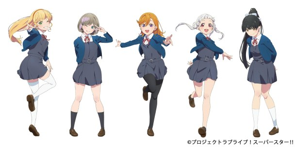 Love Live! Superstar!! | Characters