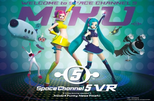 Space Channel 5 VR Key
