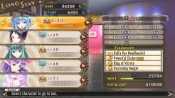 Moero_Crystal_H_screenshots_29