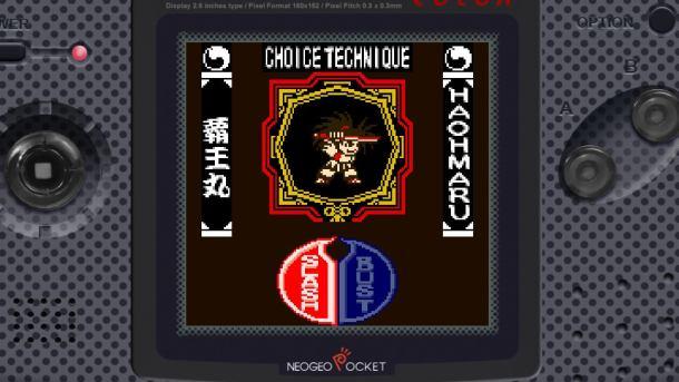 Samurai Shodown 2 | Slash Burst