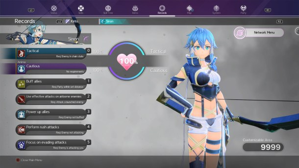 Sword Art Online: Alicization Lycoris | Record System Menu