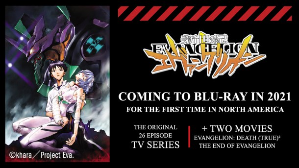 Neon Genesis Evangelion | Home Video Info