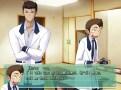 majikoi-screenshots-16