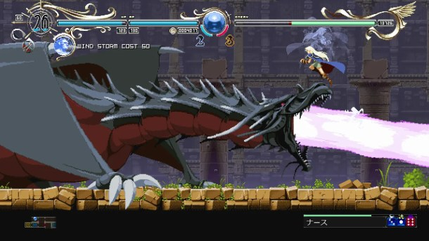 Deedlit fights the black dragon Narse in Deedlit in Wonder Labyrinth