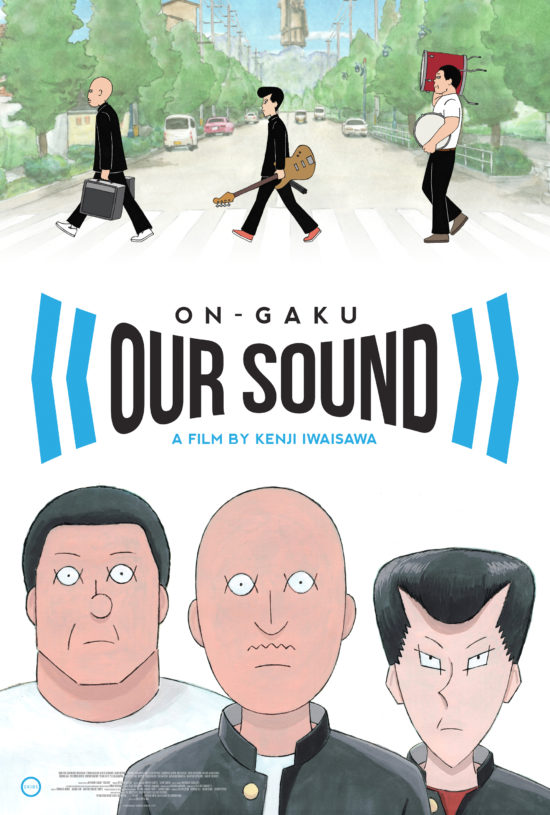 On-Gaku: Our Sound poster