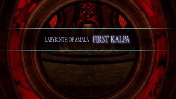 The Labyrinth of Amala