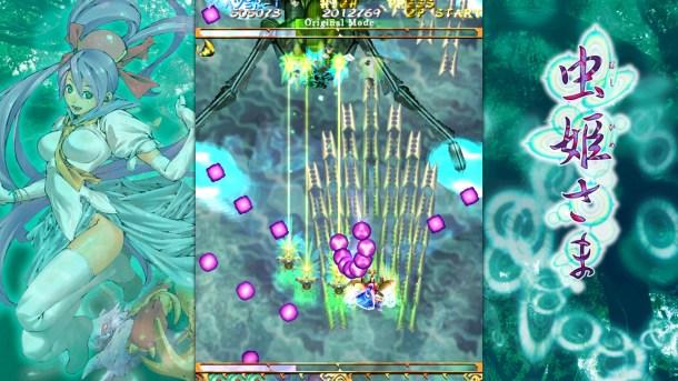 Mushihimesama | Gameplay 2