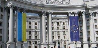 МИД Украины передал ноту протеста РФ по факту пребывания Медведева в Крыму