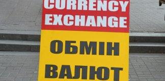 Курс доллара в обменниках в продаже вырос