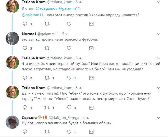 Известный российский блогер Адагамов грязно оскорбил Украину и Киев: причина возмутила украинцев 3
