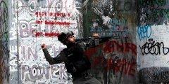 Путин и Эрдоган обсудили акции протеста в секторе Газа 3