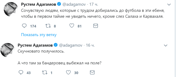 Оскорбивший Украину и Киев российский блогер Адагамов попросил извинения у украинцев: в Сети громкий скандал 1