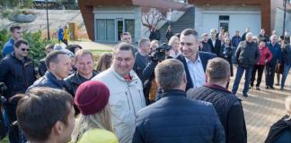 Кличко: Киев охотно делится опытом по обустройству современных зон отдыха с другими городами