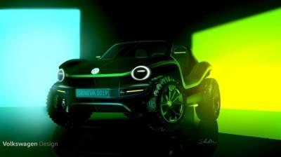 Volkswagen представил электрический багги