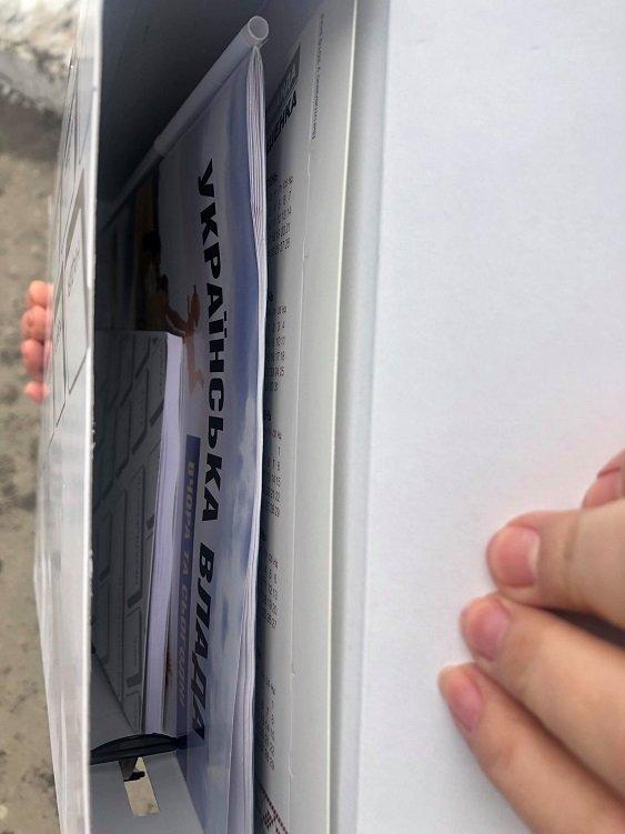 На форуме Порошенко бюджетникам раздали специальные коробки. Фото содержимого - Страна.ua 3
