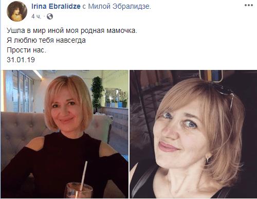 Масштабное ДТП в Киеве возле цирка: погибшей оказалась мама известной певицы - NEWSONE 1