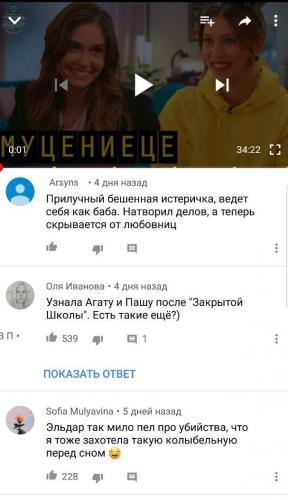 """«Бешенная истеричка»: Павел Прилучный меняет телефоны, скрываясь от любовниц - РИА """"VistaNews"""" 1"""