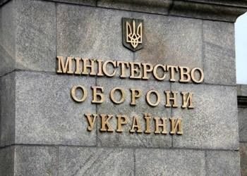 В Минобороны подробно рассказали, как будет происходить разведение сил на Донбассе