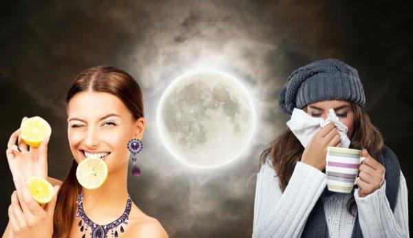 Грипп и Луна объединились? Как пережить 22 февраля без вреда здоровью