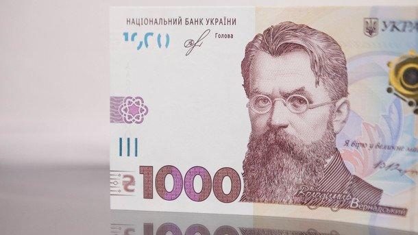 Зачем банкнота в тысячу гривен вводится в Украине - причины озвучили в НБУ 1