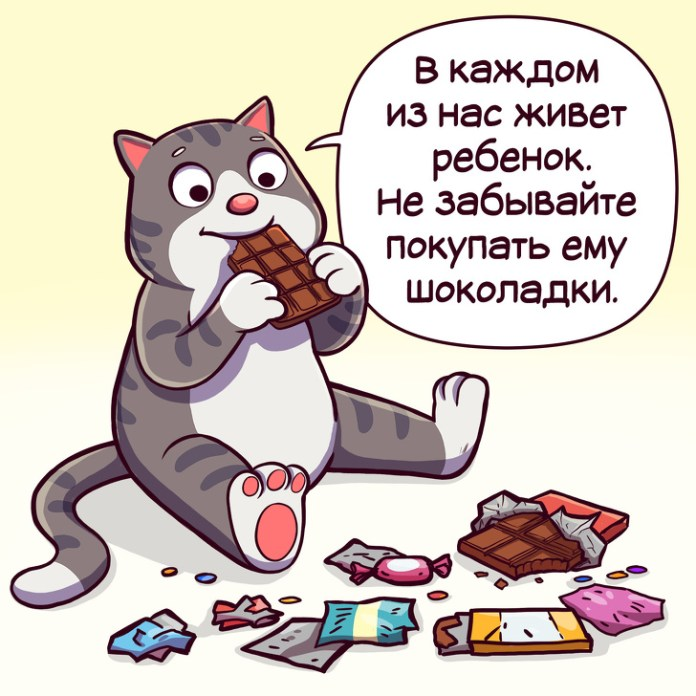Правила жизни кота Семена (комикс) 6