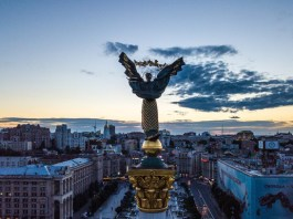 День Киева обойдется бюджету в рекордную сумму: на что потратят деньги