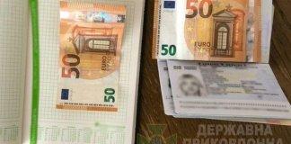 Двоих детей по поддельным документам пытались вывезти из Украины