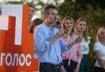Партия Голос отказалась от должности вице-спикера Рады - новости политики